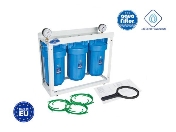 წყლის ფილტრი 3 ეტაპიანი 10 ინჩიანი BIG BLUE მეტალის სადგამით, წნევის საზომით და აქსესუარებით - HHBB10Bწყლის გასაფილტრი
